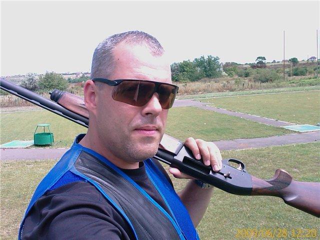 Экипировка для спортивной стрельбы